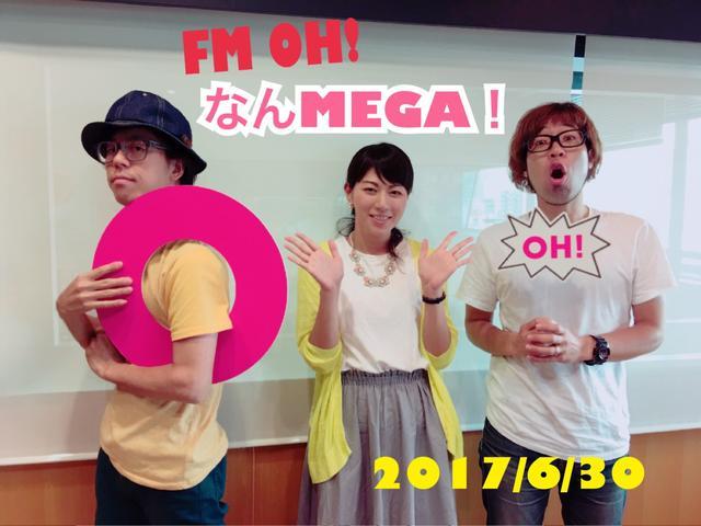 画像: 6月30日:ゲスト「PAN」(Vo.)川さん(Gu.)ゴッチさん