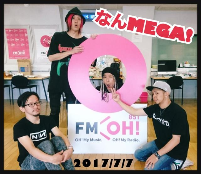 画像: 7月7日:ゲスト「KNOCK OUT MONKEY」 (Vo.Gt)w-shunさん、(Gt,Cho)dEnkAさん (Ba,Cho)亜太さん、(Dr,cho)ナオミチさん