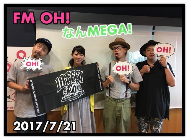 画像: 7月21日:ゲスト「10-FEET」 (Vo/Gt)TAKUMA さん、(Ba/Vo) NAOKIさん、 (Dr/cho) KOUICHIさん