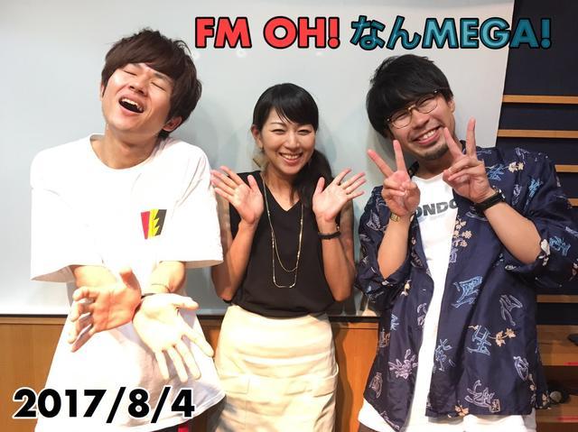 画像: 8月4日:ゲスト「キュウソネコカミ」 (Vo/Gt)ヤマサキ セイヤさん、(Key/Vo)ヨコタ シンノスケさん