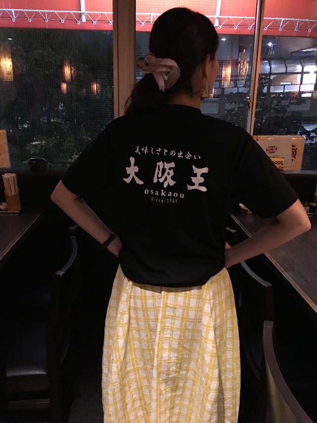 画像: 8月18日:大阪王 presents 彩名が行く!餃子世界化計画     「第3回大阪王 presents なんMEGA!餃子コン」