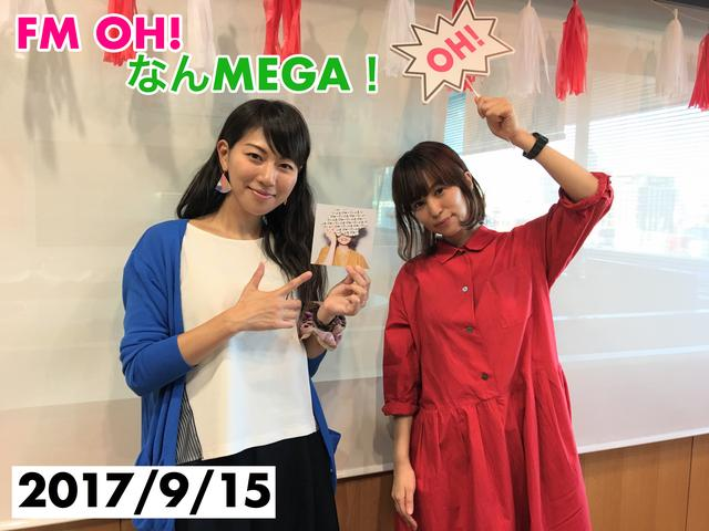 画像: 9月15日:ゲスト「ふくろうず」(Vo.)内田万里さん