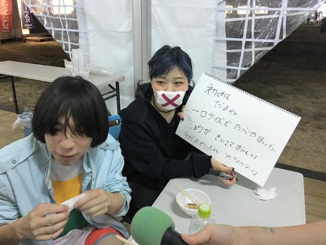 """画像: 「OTODAMA 17"""" ~音泉魂~」 のバックヤードで 『大阪王』の餃子振舞いました!"""