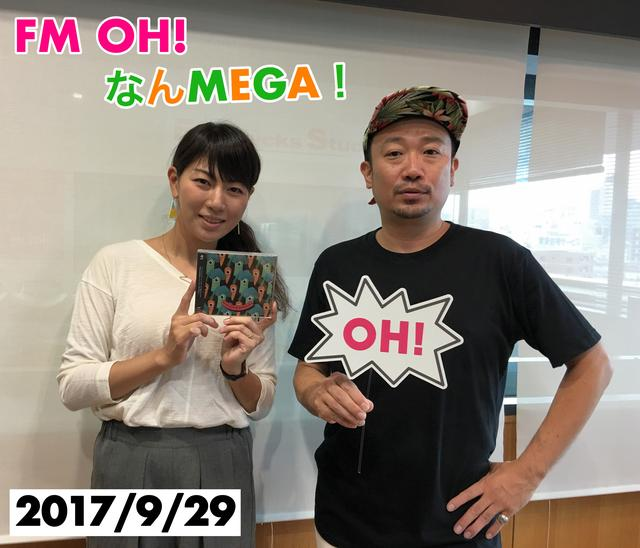 画像: 9月29日:ゲスト「FRONTIER BACKYARD」 (Vo&Syn)田上修太郎さん