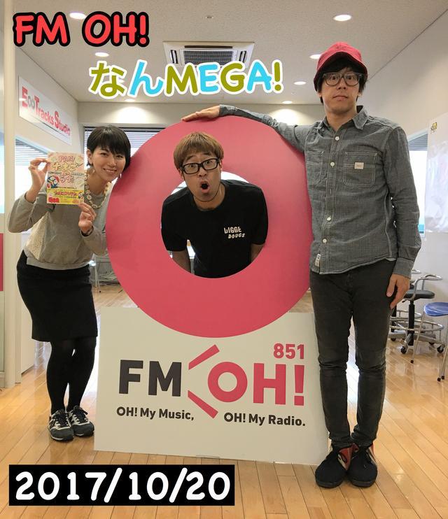 画像: 10月20日:ゲスト「PAN」(Vo.)川さん、(Gu.)ゴッチさん