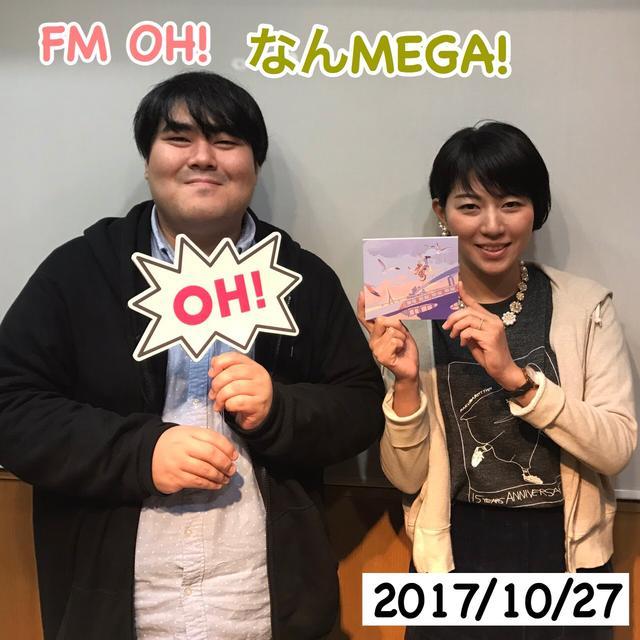 画像: 10月27日:ゲスト「Skirt」澤部渡さん