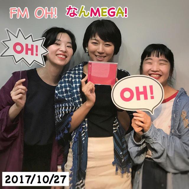 画像: 10月27日:ゲスト「CHAI」 (Vo.&Key.)マナさん、(Ba.&Cho.)ユウキさん