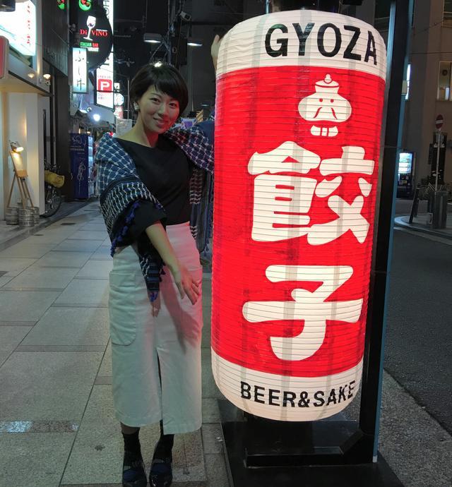 画像: 10月27日:大阪王 presents 彩名が行く!餃子世界化計画