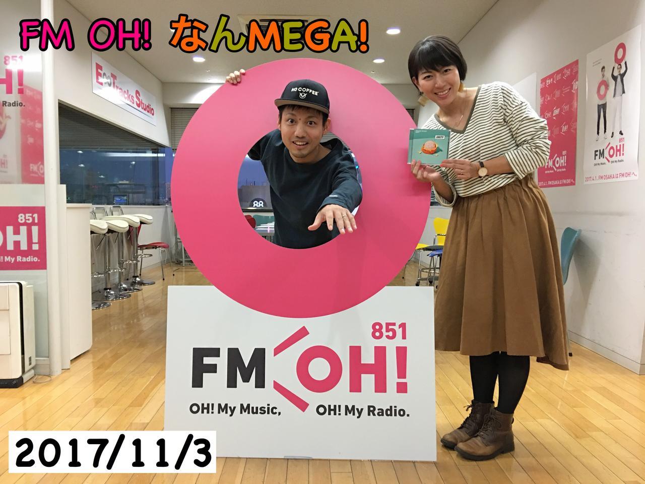 画像: 11月3日:ゲスト「ORANGE RANGE」 (Vo.)HIROKI さん