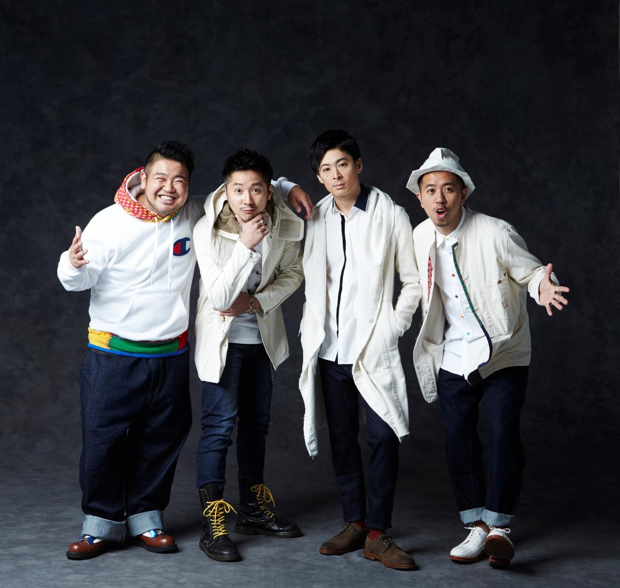 画像: 11月10日の「なんMEGA!」 シクラメンの新曲「ADVENTURE」を世界初オンエアします!