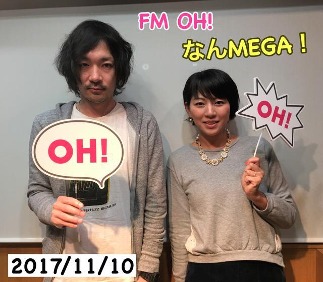 画像: 11月10日:ゲスト「tacica」(Vocal&guiter)猪狩翔一 さん