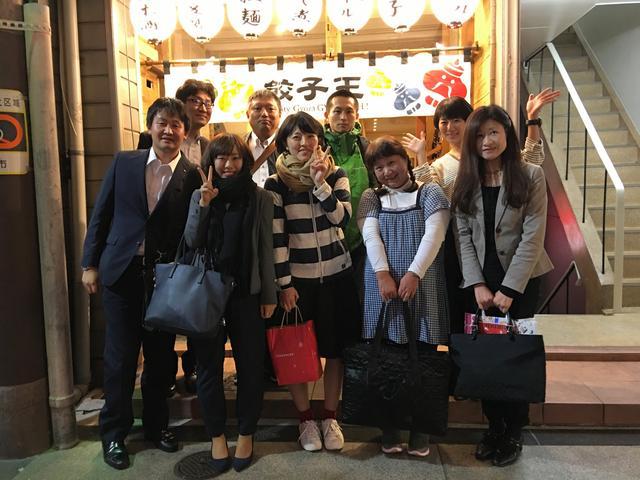 画像: 11月17日:大阪王 presents 彩名が行く!餃子世界化計画