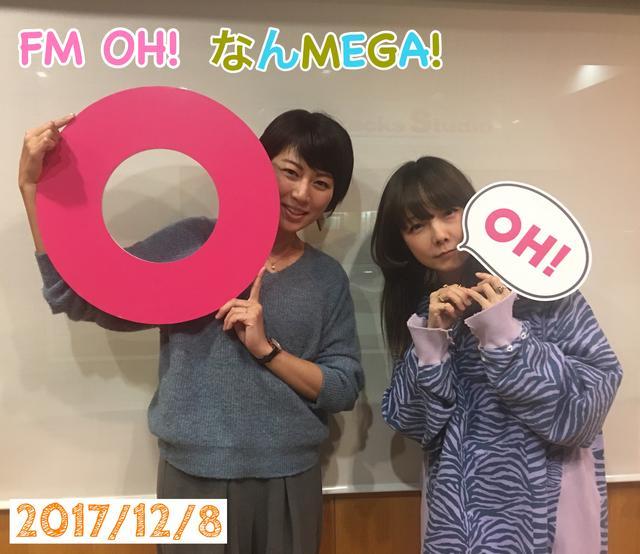 画像: 12月8日:ゲスト「aiko」さん