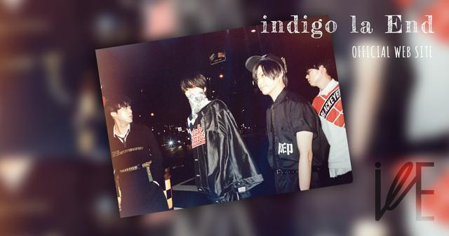 画像: indigo la End | OFFICIAL WEBSITE (インディゴ ラ エンド 公式サイト)