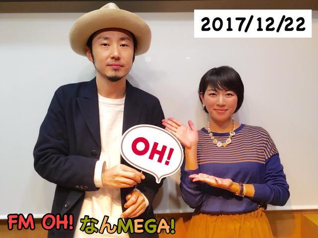 画像: 12月22日:ゲスト「ACIDMAN」(Vo&Gt.) 大木伸夫さん