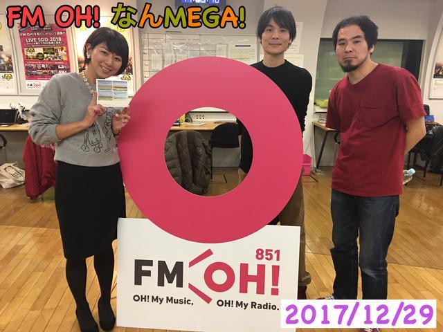 画像: 12月29日:ゲスト「キセル」辻村豪文さん、辻村友晴さん