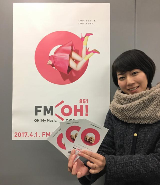 画像: 1月5日:「なんMEGA! 2018新春Special~ちはやふる 年賀状で百人一リク~ Supported by Joshin」