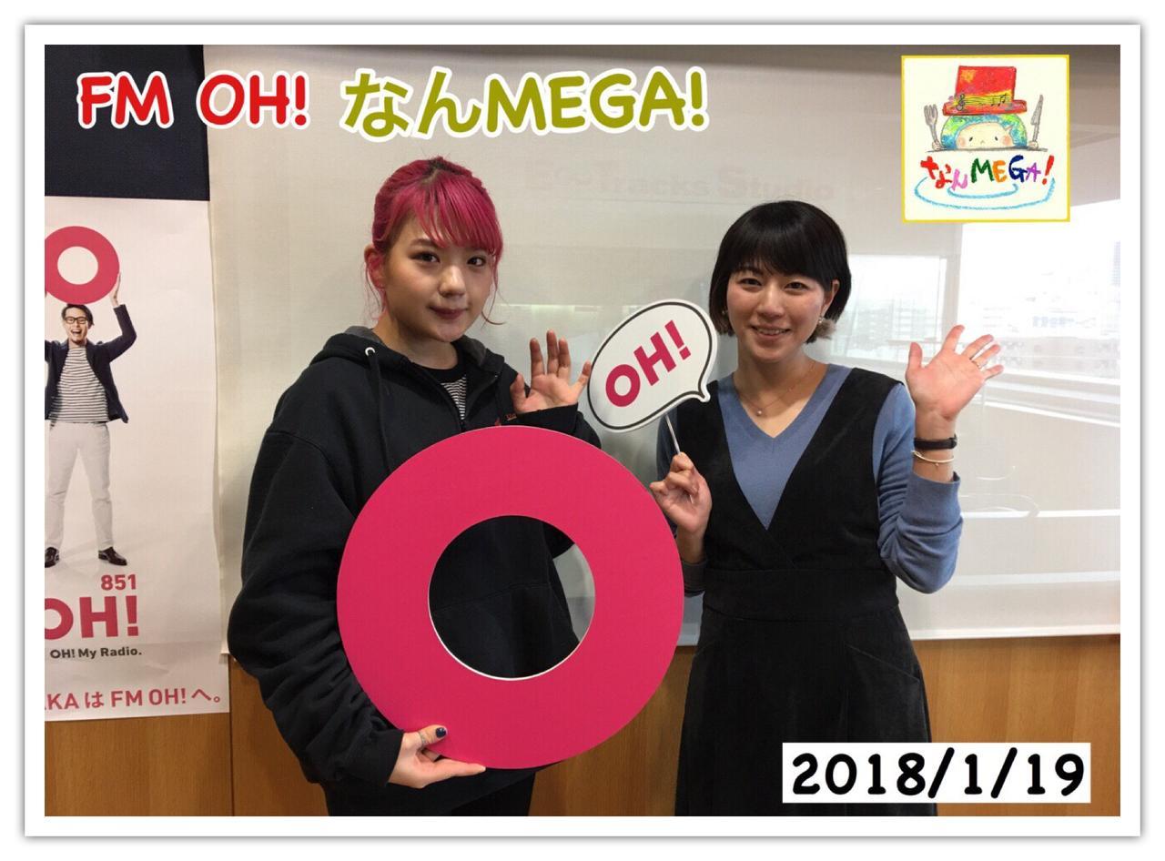 画像: 1月19日:ゲスト「the peggies」 (Vo&Gt)北澤ゆうほさん
