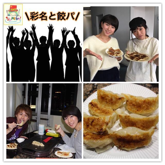 画像: 2月5日(月)に「彩名と餃パ」を開催します!
