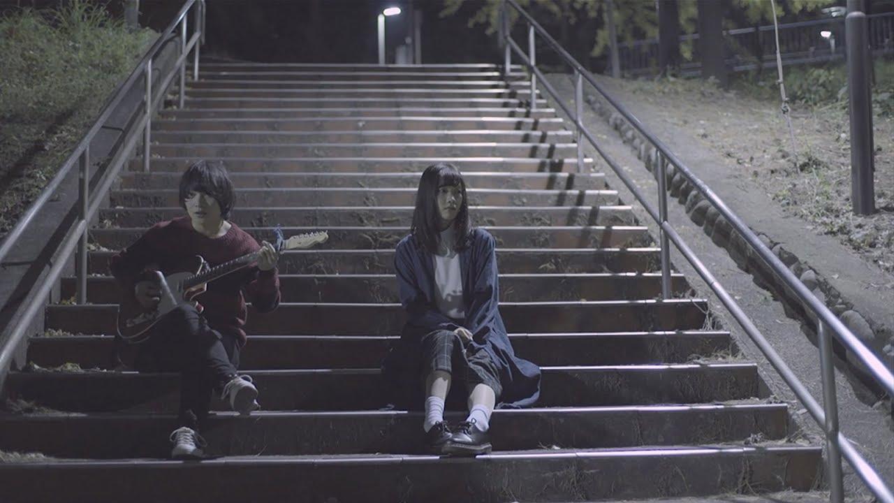 画像: フィッシュライフ 『煙草とブランコ』 MV www.youtube.com
