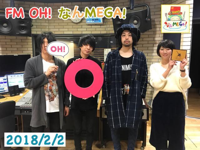 画像: 2月2日:ゲスト「UNISON SQUARE GARDEN」 (Vocal, Guitar)斎藤宏介さん、(Bass)田淵智也さん (Drums)鈴木貴雄さん