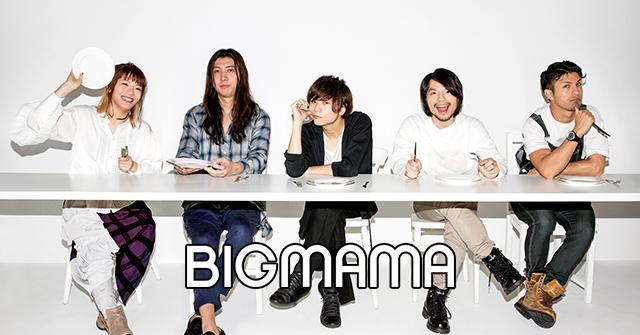 画像: BIGMAMA