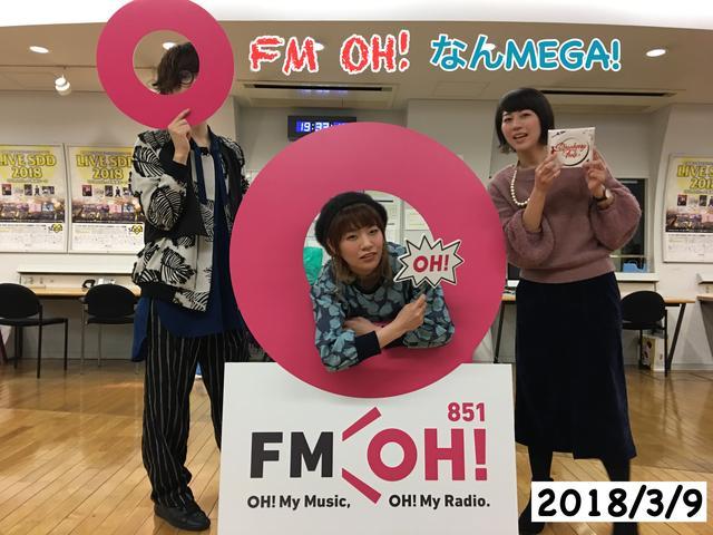 画像: 3月9日:ゲスト「BIGMAMA」(Vocal&Guiter)金井政人さん (Violin)東出真緒さん