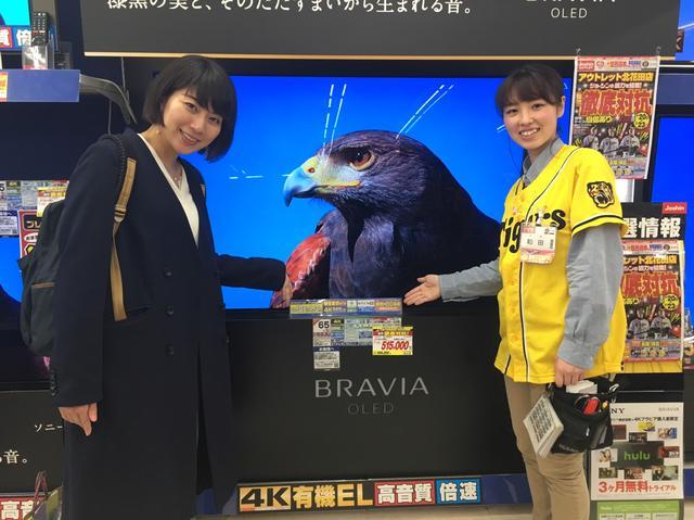 画像3: お話をお伺いしたのは・・・Joshinアウトレット北花田店の和田さん!