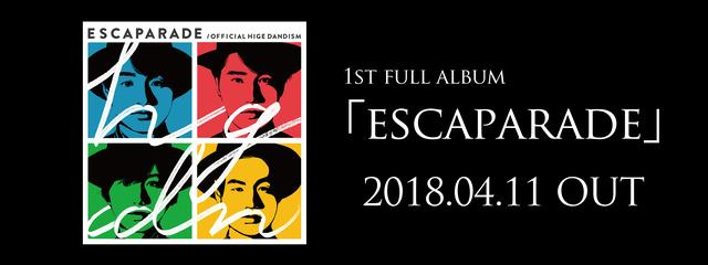 画像: Official髭男dismオフィシャルホームページ