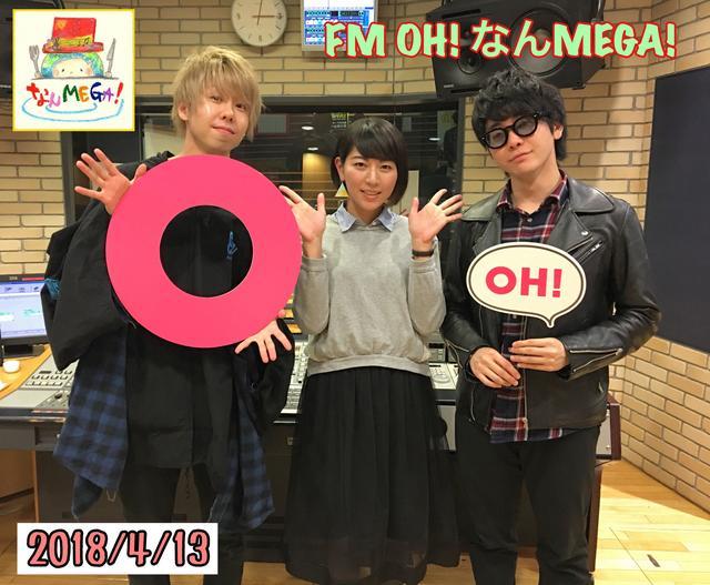 画像: 4月13日:ゲスト「Mrs.GREEN APPLE」(ヴォーカル&ギター) 大森元貴さん、(キーボード) 藤澤涼架さん