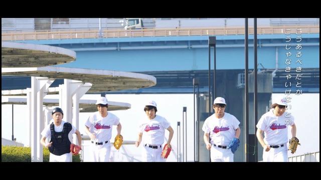 画像: キュウソネコカミ - 「越えていけ」MUSIC VIDEO(YouTube ver.) www.youtube.com