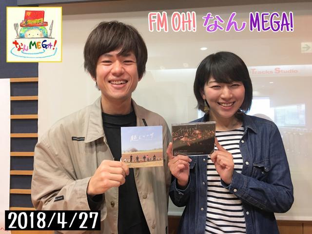 画像: 4月27日:「キュウソネコカミ」(Vo.)ヤマサキセイヤさん