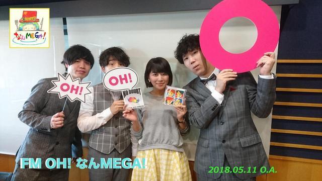 画像: 5月11日:ゲスト「Official髭男dism」