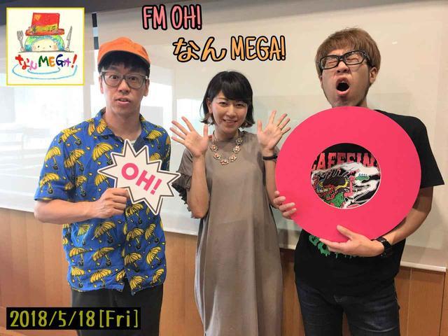 画像: 5月18日:ゲスト「PAN」川さん(Vo.) と ゴッチさん (Gu.)
