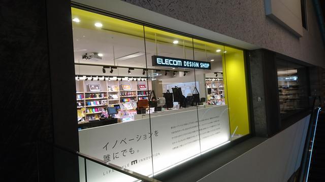 画像1: 『なんMEGA!』 ~Elecom Design Shop グランフロント大阪店にお邪魔しました~