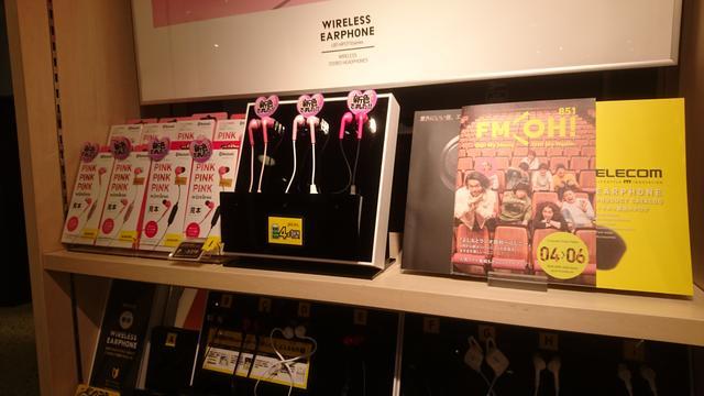 画像6: 『なんMEGA!』 ~Elecom Design Shop グランフロント大阪店にお邪魔しました~