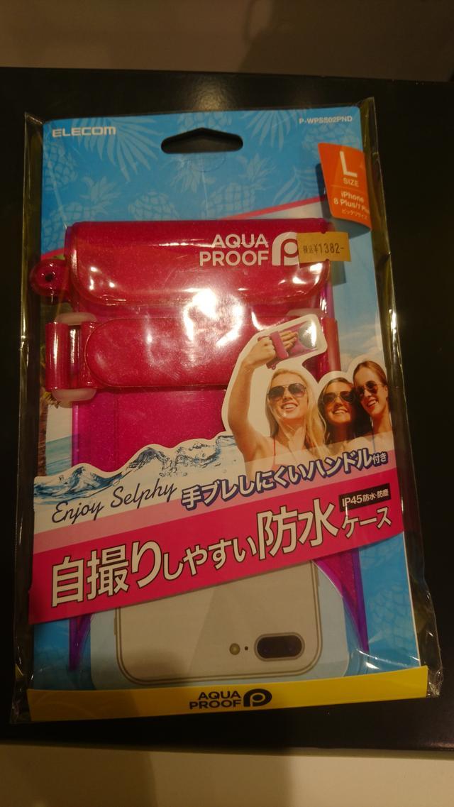 画像7: 『なんMEGA!』 ~Elecom Design Shop グランフロント大阪店にお邪魔しました~
