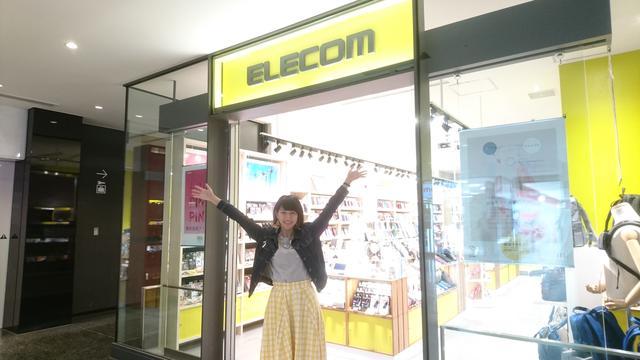 画像2: 『なんMEGA!』 ~Elecom Design Shop グランフロント大阪店にお邪魔しました~