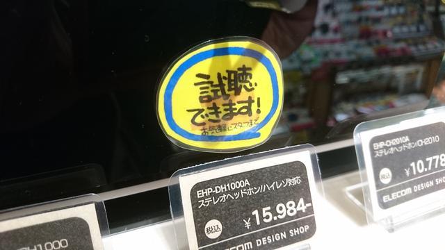 画像5: 『なんMEGA!』 ~Elecom Design Shop グランフロント大阪店にお邪魔しました~