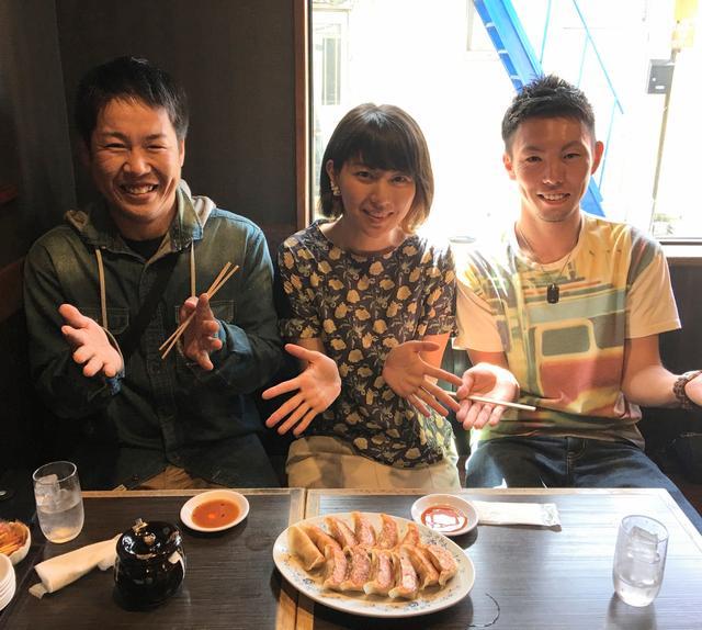 画像: 5月25日:大阪王 presents 彩名が行く!餃子世界化計画