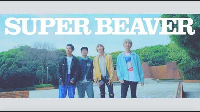 画像: SUPER BEAVER「ラヴソング」MV www.youtube.com