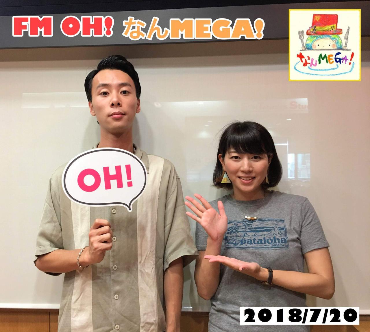 画像: 7月20日:ゲスト「Suchmos」YONCEさん(Vo.)