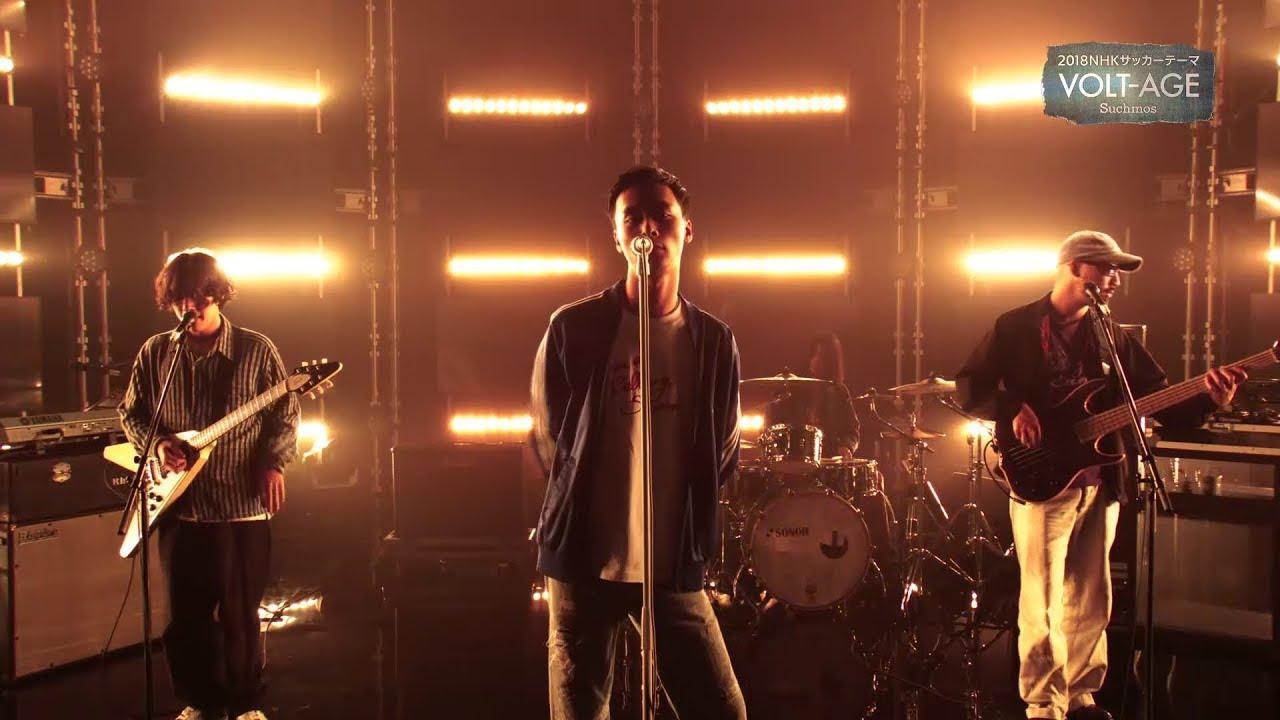 画像: Suchmos「VOLT-AGE」 NHKオフィシャルミュージックビデオ www.youtube.com