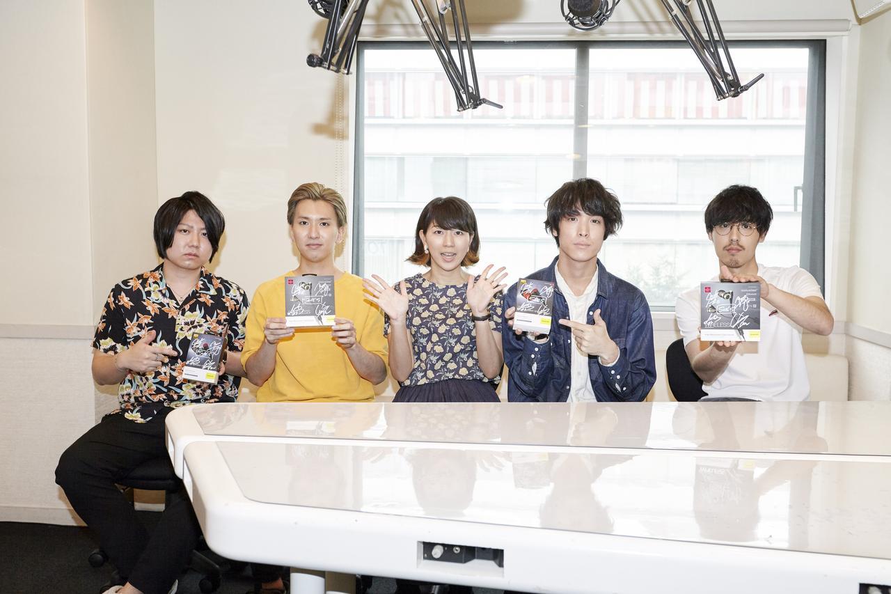 画像: 8/8にニューシングル「歓びの陽」をリリースされます