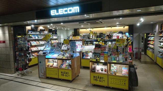 画像2: 『なんMEGA!』~Elecom Design Shop ekimoなんば店にお邪魔しました~