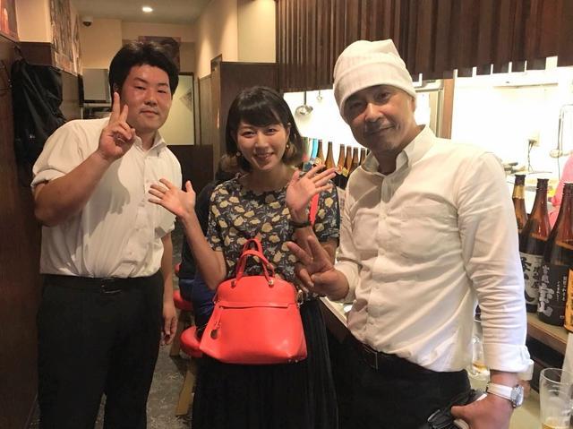 画像: 8月17日:大阪王 presents 彩名が行く!餃子世界化計画