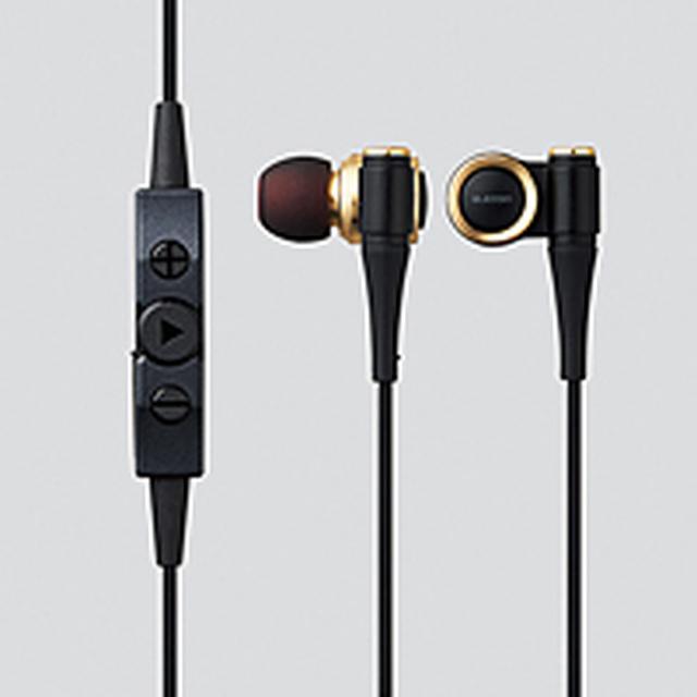 画像: LDAC(TM)対応Bluetooth(R)ワイヤレスヘッドホン - LBT-HPC1000AVGD