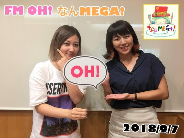 画像: 9月7日:ゲスト「きのこ帝国」佐藤千亜妃(Vo./Gt.)さん