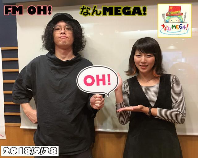 画像: 9月28日:ゲスト「打首獄門同好会」大澤敦史さん(Vo/Gt)