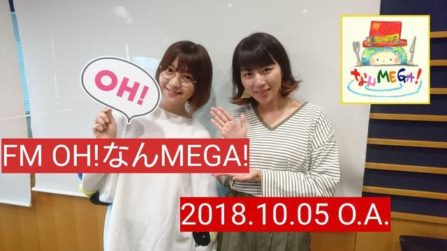 画像: 10月05日:ゲスト「エドガー・サリヴァン」の佐々木萌さん(Vo.)!!